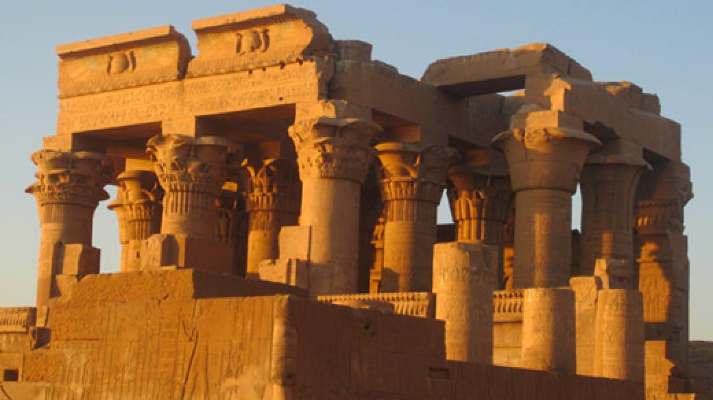 Edfu Egypt
